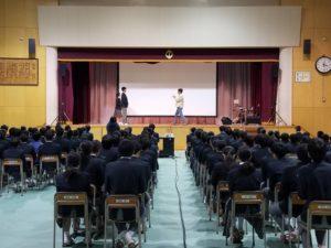 中学校 長瀞